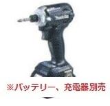 マキタ 18V 充電式インパクトドライバTD171D【本体+ケース】 黒 ※バッテリ、充電器別売