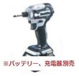 マキタ 18V 充電式インパクトドライバTD171D【本体+ケース】 白 ※バッテリ、充電器別売