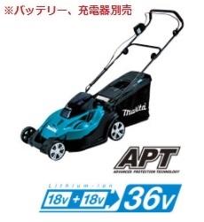 マキタ 18V 充電式芝刈機MLM431DZ 【本体のみ】※バッテリ、充電器別売