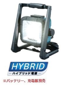 マキタ makita (14.4V/18V) 充電式LEDスタンドライト ML805【本体のみ】※バッテリ、充電器別売