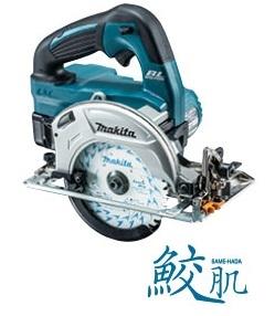 マキタ 14.4V(6.0Ah)125mm 充電式マルノコHS470DGS【フルセット】 青