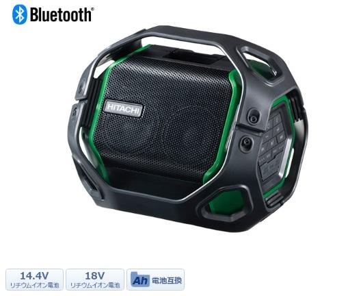 HiKOKI[ 日立工機 ]  14.4V/18V コードレススピーカ US18DA(NN) ※バッテリー、充電器は別売です。