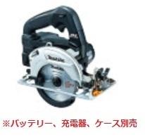 マキタ 18V 125mm 充電式マルノコ HS471DZSB 黒 ※バッテリ、充電器、ケース別売