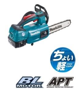 マキタ 18V(6.0Ah) 充電式チェンソー200mmMUC204DRGX【フルセット】 青