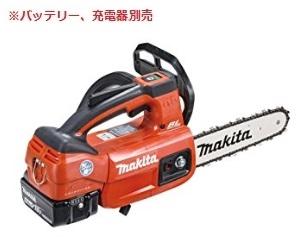 マキタ makita 18V(6.0Ah) 充電式チェンソー250mmMUC254DGXR【フルセット】 赤