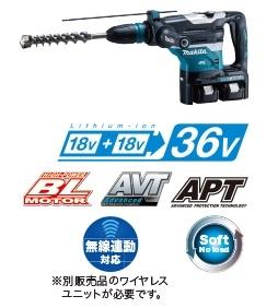 マキタ 18V(6.0Ah) 40mm 充電式ハンマドリルHR400DPG2【フルセット】 ※ビット別売