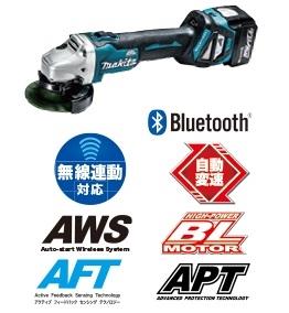 マキタ 14.4V(6.0Ah)100mm 充電式ディスクグラインダ GA410DRG【フルセット】 スライドスイッチ