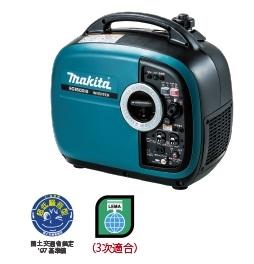 マキタ インバータ発電機 EG1600IS ポータブルタイプ  定格出力 1.6kVA