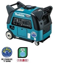 マキタ makita インバータ発電機 EG2800ISE 定格出力 2.8kVA