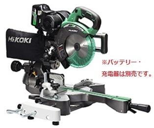 ★マルチボルト★HiKOKI[ 日立工機 (hitachi) ] 36V コードレス卓上スライド丸のこ C3607DRA(NN)【本体のみ】※バッテリー、充電器は別売です。