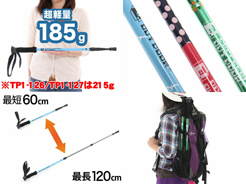 ウィメンズトレッ King Paul (Pink) for light and stylish women's and children's trekking poles TP1-127 WOMENS TREKKING POLE doppelganger outdoor DOPPELGANGER OUTDOOR fs3gm
