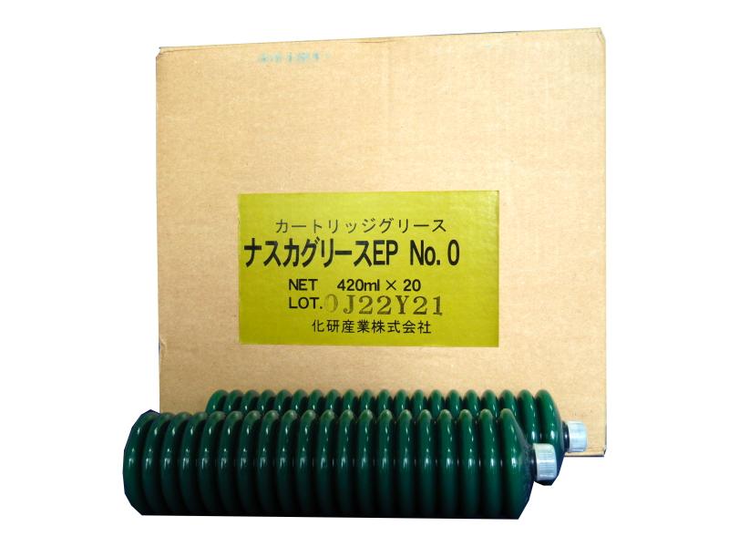超極圧潤滑剤ナスカグリース EP #0 400g(ソフトタイプ)ケース販売(20本入り) NASKAGREASE EP #0 400g(ナスカルブグリス EP 400g #0)ジャバラタイプ超高性能・防錆・耐水グリース400-CS 化研産業