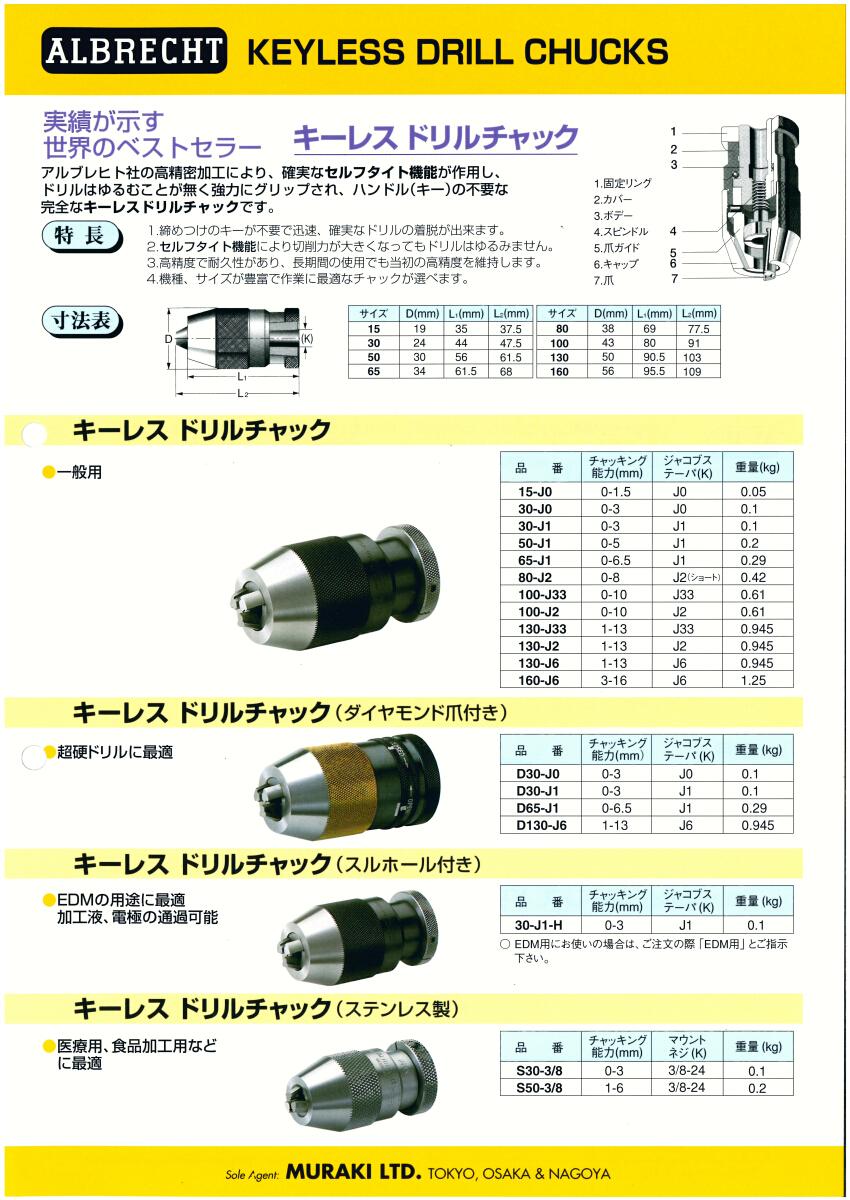 1-13mm Jacobs Keyless Drill Chuck J6