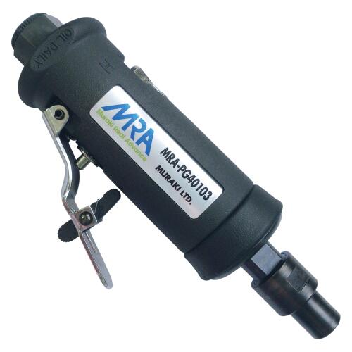 ストレートエアーグラインダー(前方排気タイプ/レバー式)Φ6軸付工具用MRA-PG40103 [MRAPG40103]MRA ムラキストレートエアグラインダ(標準タイプ/レバー式/前方排気)