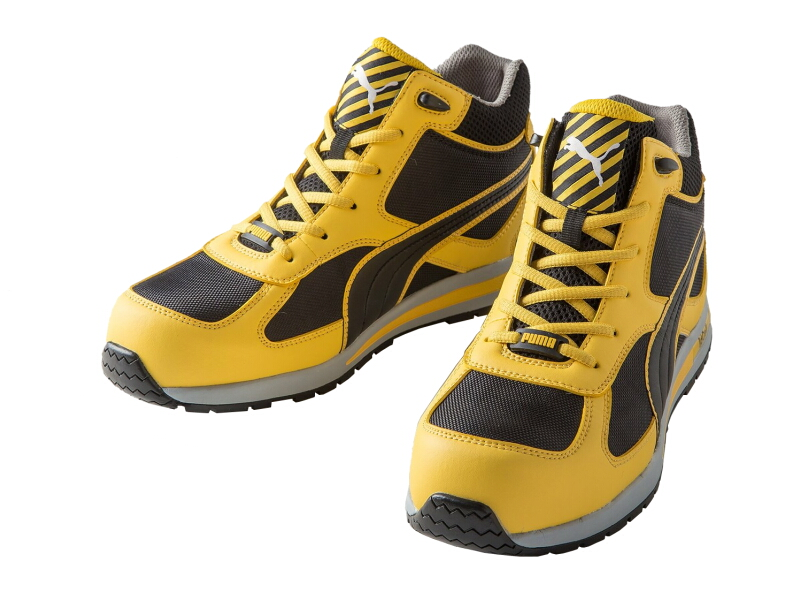 26.5cm Puma safety boots No. 63.202.0 632020 full twist yellow mid  Fulltwist Yellow Mid Urban Protect puma safety Puma safety 3820f0f2c21