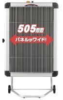 遠赤外線電気ヒーターホカットe(200V単相)業務用暖房機WPS-30S[WPS30S]静岡精機(シズオカ)