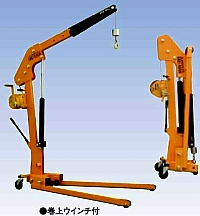 SMC-1000 H [SMC1000H] 多起重机 1000 公斤型 (提升绞车型机) 超级工具