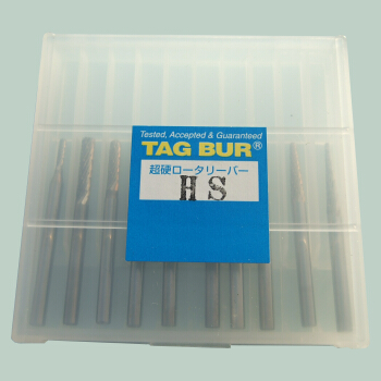 超硬ロータリーバー10本組セット(Φ3)HS-SET [HSSET] TAGBUR