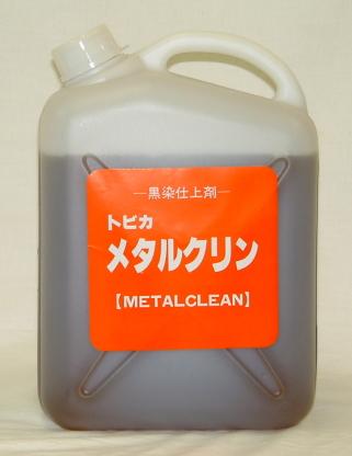 (株) 銅・真鍮・亜鉛の黒染加工が常温作業でどこでもどなたでも簡単に黒染できます! [BC5] 5LBC-5 東美化学 常温黒染剤 銅・真鍮・亜鉛用トビカブラッキーC