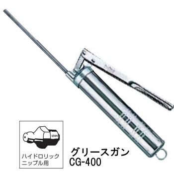 潤滑脂 (在 hydronippur) 的 400 g jabarag 租賃 CG-400 [CG400,TRUSCO trusco)