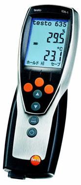 testo635-2 プロフェッショナルクラス 温湿度計