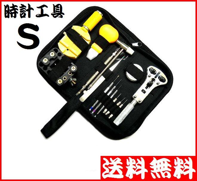 全国 時計工具セット S 取扱説明書付・太バンド対応工具やシリコンハンマーが付いてベルトメンテにも電池交換にも便利な13点 時計工具