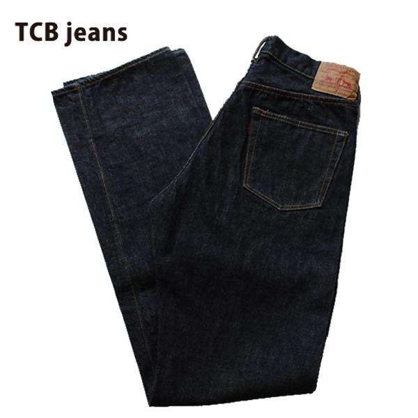 【TCB JEANS(ティーシービー ジーンズ )】 TCB jeans 50's 50's JEANS 50年代ジーンズ 日本製 DENIM PANTSデニムパンツ 岡山 MADE IN JAPAN LIVEI'S REPLICA COWBOY PANTS リーバイス レプリカ 赤耳 VINTAGE ヴィンテージ