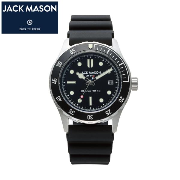 【JACK MASON(ジャックメイソン)】DIVER スーパールミノバ クロノグラフ 日本製クオーツ ダイバーウォッチ 30気圧防水 300m防水 カレンダー機能付き [JM-N101-205]