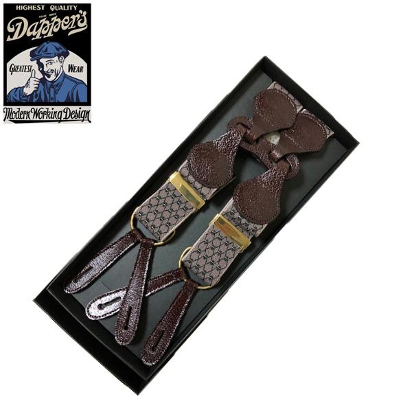 【Dapper's(ダッパーズ)】Classical Suspenders by Gevaert LOT1368A ベルギー ゲバート社製 ベルト サスペンダー BEIGE/GREEN/OLIVE(Diamond) x BROWN