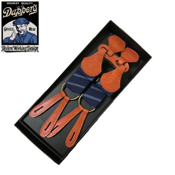 【Dapper's(ダッパーズ)】Classical Suspenders by Gevaert LOT1368A ベルギー ゲバート社製 ベルト サスペンダー NAVY GRAY/GRAY(Diagonal Stripe) x TAN