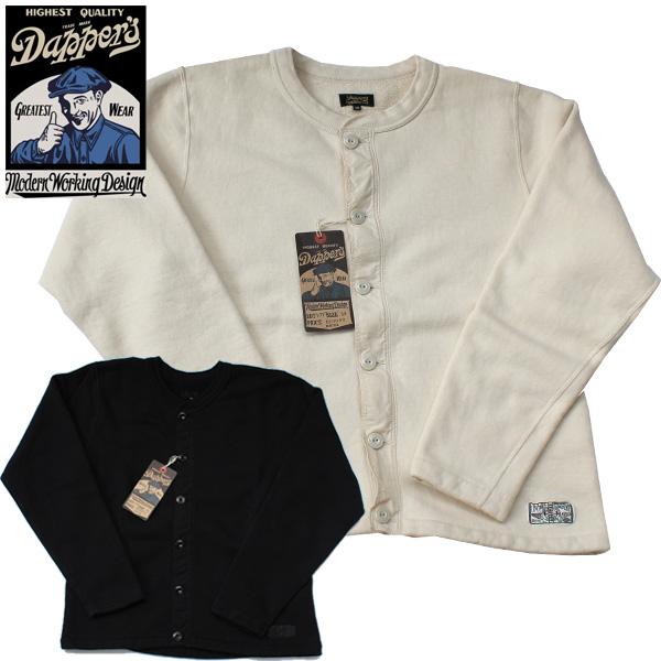 【Dapper's(ダッパーズ)】Tompkin Loopwheel Sweat Cardigan Special Sewing Model LOT1377 吊り裏毛起毛 スウェットカーディガン 吊り編み トンプキン編みの