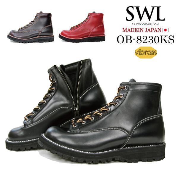 【SLOW WEAR LION】ZIP MID BOOTS OILD Leather MADE IN JAPAN JAPANMADE ラインマン LINE MAN BOOTS 登山 ハイキング ジップシューレースブーツ オイルド スローウェアライオン BLACK BROWN RED 国産ブーツ 日本製 サイドジップ ブラック ブラウン レッド [OB-8230KS]