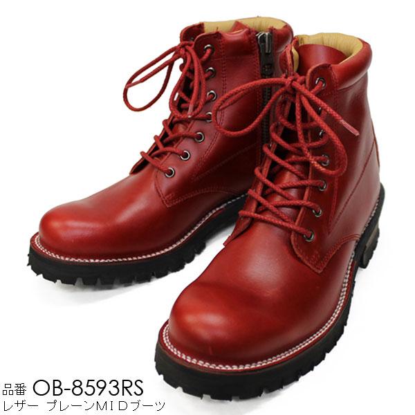 ブーツ メンズ レディース サイドジップ 日本製 【SLOW WEAR LION】 スローウェアライオン オイルドレザー プレーンMIDブーツ [OB-8593RS] RED レッド 10P18Jun16