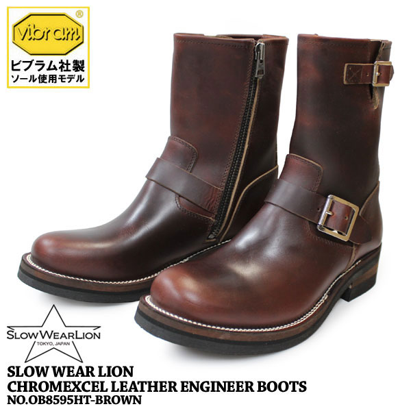 (Slow were Lion) work boots 3 months warranty with made in Japan cromexerlezer engineer boot Vibram USA-# 700 custom BROWN [OB-8595HT] domestic men's / SLOWWEARLION / slower lion 10P22Jul14