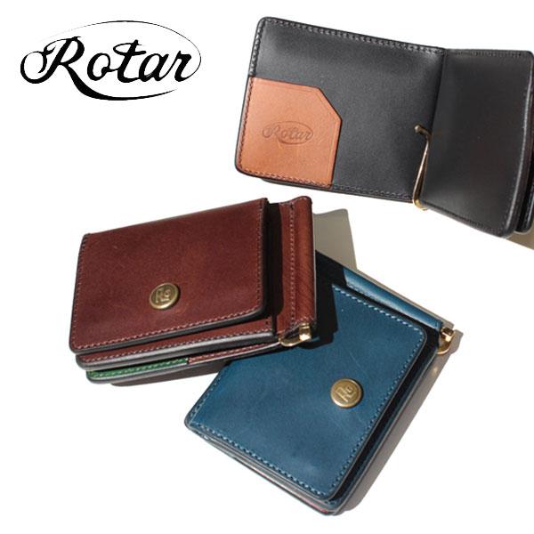 【ROTAR】(ローター) Ro money clip マネークリップ BLUE . BLACK . CHOCO