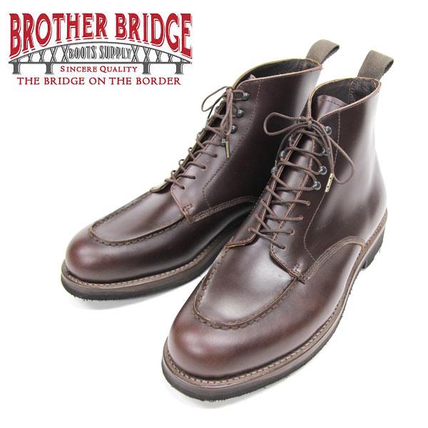 【BROTHER BRIDGE】(ブラザーブリッジ)TEVERRE #BBB-E001 BROWN Uチップミッドブーツ