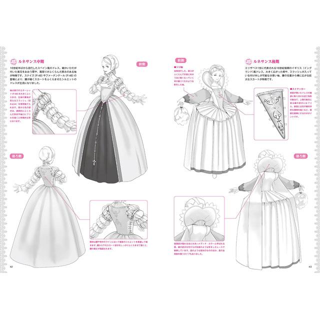 楽天市場お姫様のドレスを描こうコミック画材通販 Tools楽天shop