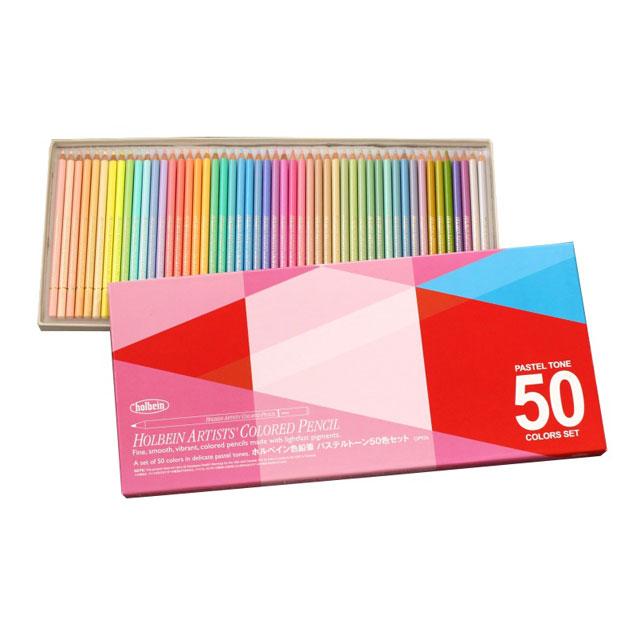 ホルベイン アーチスト色鉛筆 50色パステルトーンセット(紙函入)