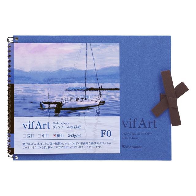 マルマン ヴィフアール水彩紙 細目S30VA(F0)
