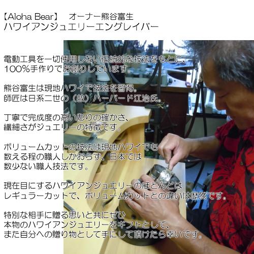 Aloha Bear ボリュームカット ターコイズ付リング シルバーjLqA54R3