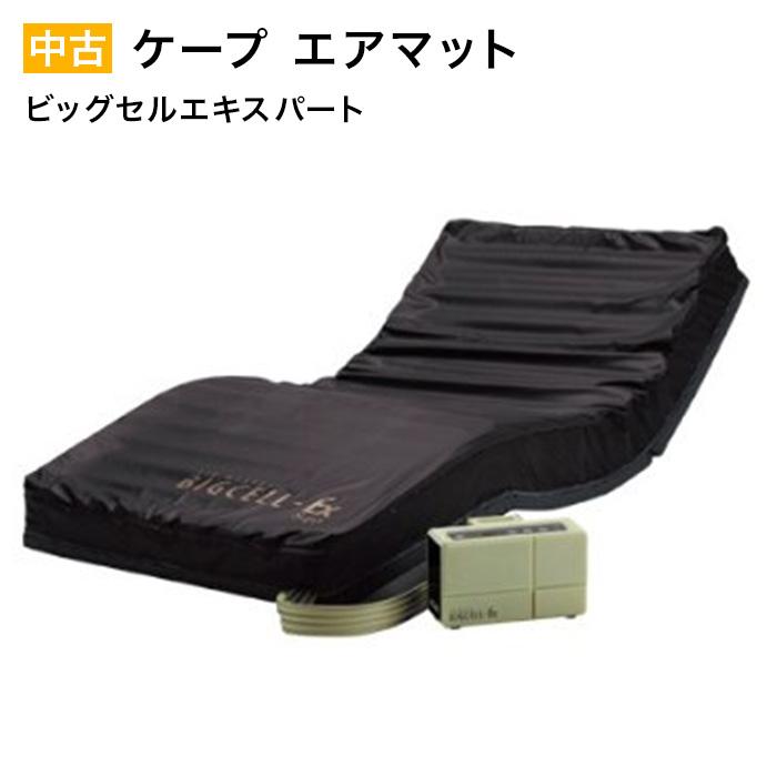 【中古】送料無料 ビッグセル エキスパート CR-350 84cm幅レギュラー