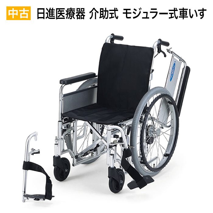 【中古】送料無料 日進医療器 介助式 モジュラー式車いすEX-M3 【シート:ブラック】