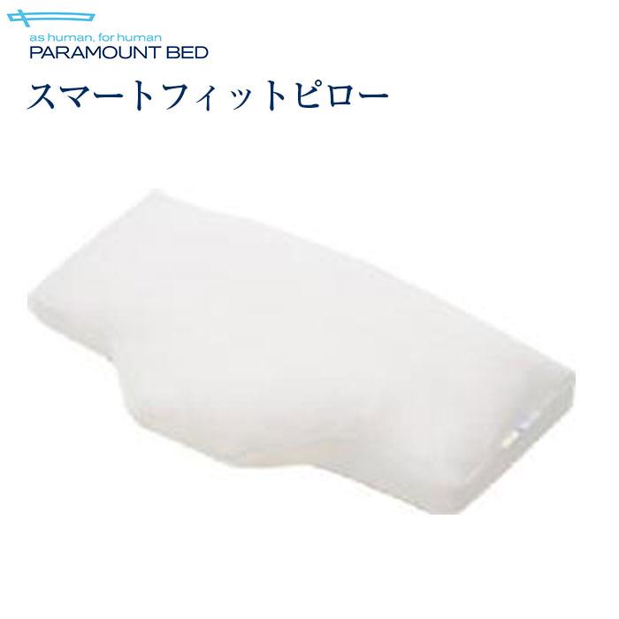INTIME スマートフィットピロー RE-ZC038L ロータイプ