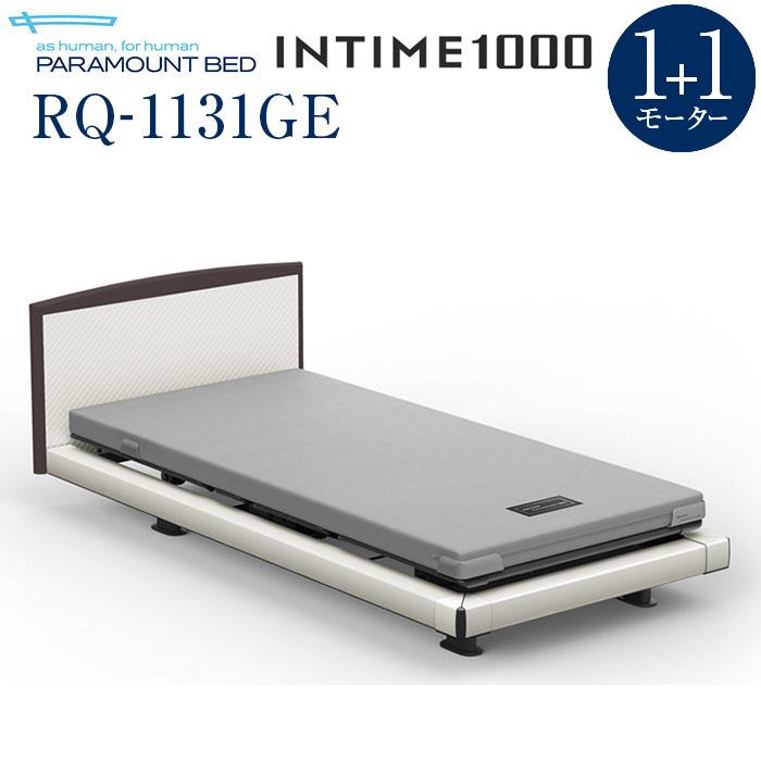【組立設置費無料】【インタイム1000】INTIME 1000 電動リモートコントロールベッド 1+1モーターハリウッド(ホワイト)ラウンド(グレー)抽象柄(ホワイト) RQ-1131GE【マットレス別売り】【組立設置サービス付】