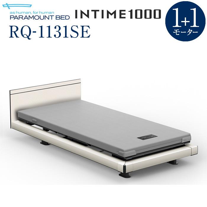【組立設置費無料】【インタイム1000】INTIME 1000 電動リモートコントロールベッド 1+1モーターハリウッド(ホワイト)スクエア抽象柄(ホワイト) RQ-1131SE【マットレス別売り】【組立設置サービス付】