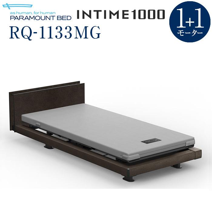 【組立設置費無料】【インタイム1000】INTIME 1000 電動リモートコントロールベッド 1+1モーターハリウッド(グレー)キューブ抽象柄(グレー) RQ-1133MG【マットレス別売り】【組立設置サービス付】
