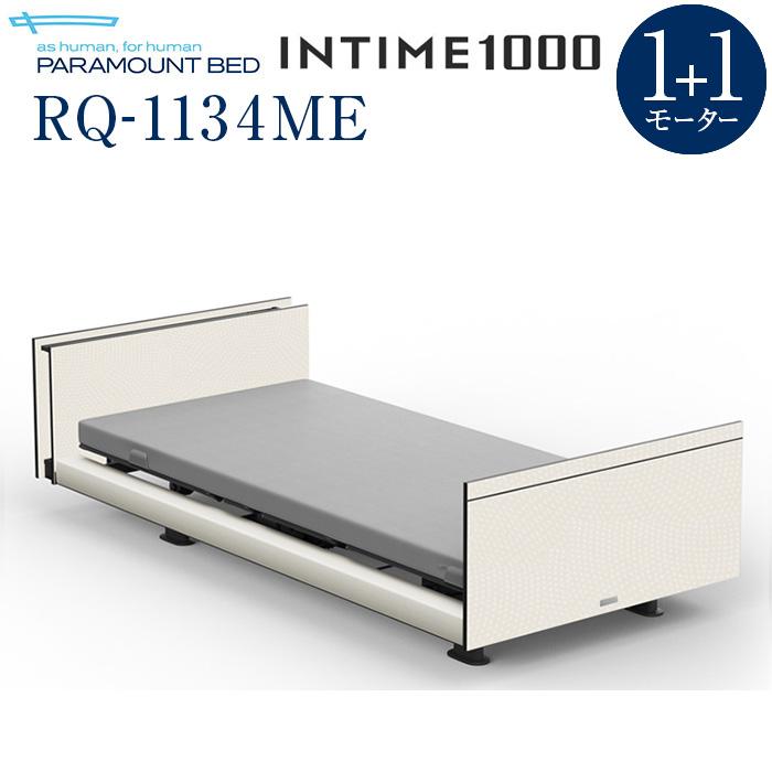 【組立設置費無料】【インタイム1000】INTIME 1000 電動リモートコントロールベッド 1+1モーターヨーロピアン(ホワイト)キューブ抽象柄(ホワイト) RQ-1134ME【マットレス別売り】【組立設置サービス付】
