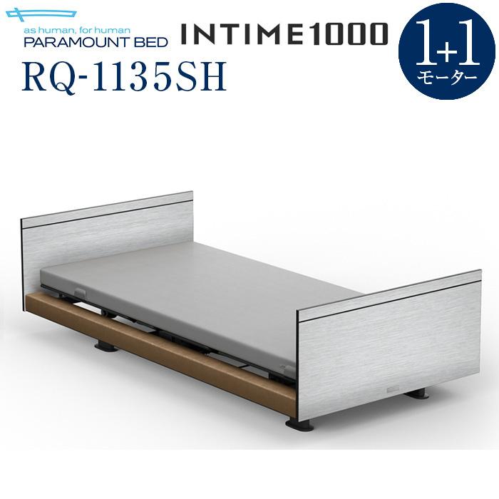 【組立設置費無料】【インタイム1000】INTIME 1000 電動リモートコントロールベッド 1+1モーターヨーロピアン(ブラウン)スクエア抽象柄(メタリック) RQ-1135SH【マットレス別売り】【組立設置サービス付】