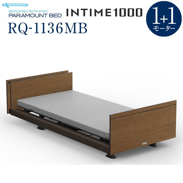【組立設置費無料】【インタイム1000】INTIME 1000 電動リモートコントロールベッド 1+1モーターヨーロピアン(グレー)キューブ木目柄(ミディアム) RQ-1136MB【マットレス別売り】【組立設置サービス付】