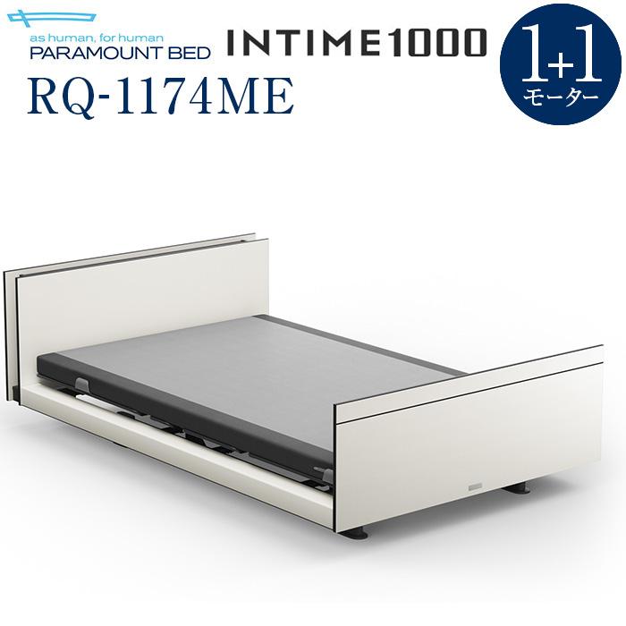 【インタイム1000 セミダブル(120幅)】 INTIME1000 電動リモートコントロールベッド 1+1モーター ヨーロピアン(ホワイトスパークル) キューブ 抽象柄(ホワイトスパークル) RQ-1174ME【マットレス別入り】